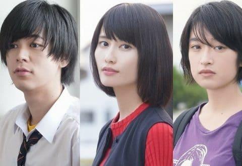 """Ai Hashimoto, Mugi Kadowaki dan Ryo Narita main di film """"Koko wa Taikutsu Mukae ni Kite"""""""